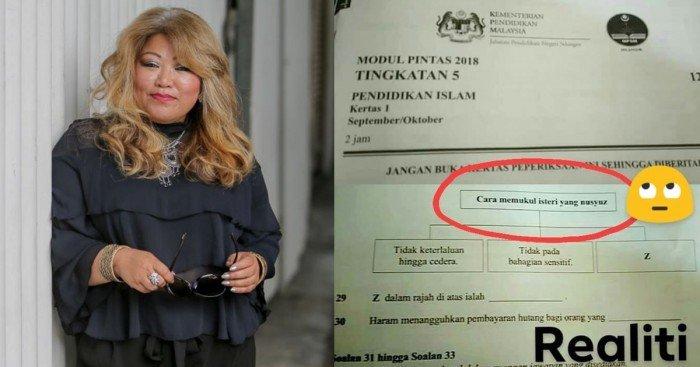 人权律师西蒂卡欣质问教长 SPM考题竟叫人打妻?