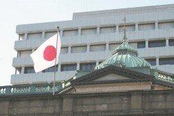 日本央行將短期利率目標維持在負0.1%不變,並維持10年期公債收益率目標在近零水平不變。
