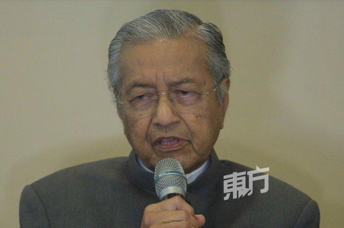 马哈迪否认不相信內阁