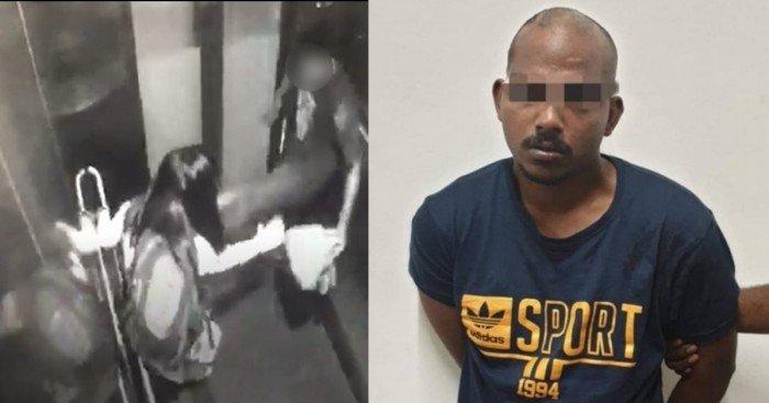 【女子電梯內遇劫】嫌犯為行劫慣犯 涉至少6搶劫案!