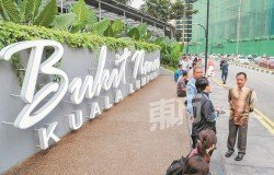 咖啡山人行道改造成第6文化遺產走廊,不僅基設提升,而且走道旁也設有含歷史古跡的告示牌,好讓途人在步行途中享有樂趣,並且提高安全感。同時也在車站附近增設刻有「Bukit Nanas」的大型告示牌,料將成為當地一個新地標。(攝影:黃良儒)