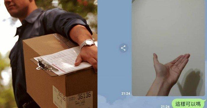 客服要求證明「沒收到包裹」 他配合神回讓網民笑翻