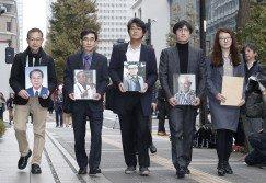 韓國律師前往日本要求新日鐵住金賠償。