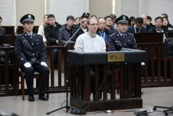 加拿大男子謝倫伯格被控走私毒品,被大連市中級人民法院判處死刑。