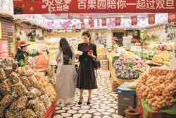 中國政府將出台穩住特點產品消費的措施。