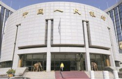 中國央行周三向金融體系淨投放5600億人民幣(約3403億令吉),創公開市場操作單日投放紀錄高點。