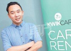 陳義文于2017年底創立堪稱汽車界Airbnb的Kwikcar。