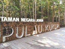 龜咯島重新恢復國家公園地位,惟主權仍存在爭議。