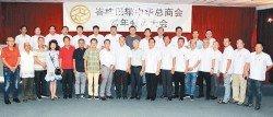 峇株巴轄中華總商會召開2019年常年會員大會,該會職要合照。前排左4起:陳麗媚、藍心福、張強進、顏榮發、陳貴材、郭耀通、郭明發及許常健。