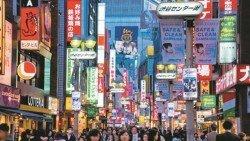 日本2月消費物價按年上漲0.7%,低于市場預測的0.8%。