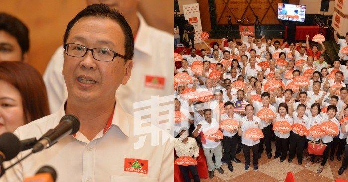 民政黨統一標誌 52青年迎戰大選