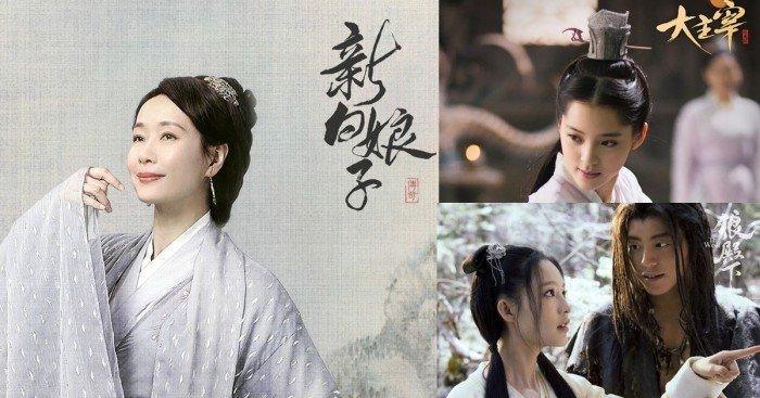 中國「限古令」升級 3月至6月禁播古裝劇
