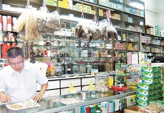 令吉贬值GST夹攻 进口中药材涨价20%