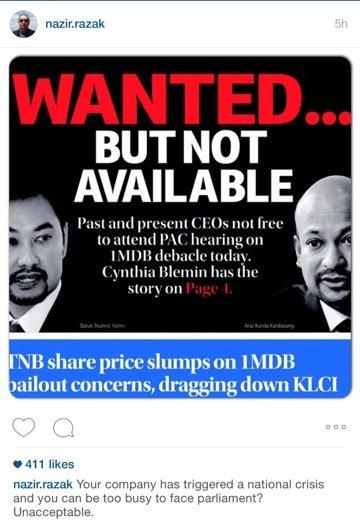 1MDB CEO缺席听证会  纳西尔:不能接受