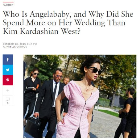 黃曉明Angelababy世紀婚禮紅到美國 狠砸1億令吉贏了「她」