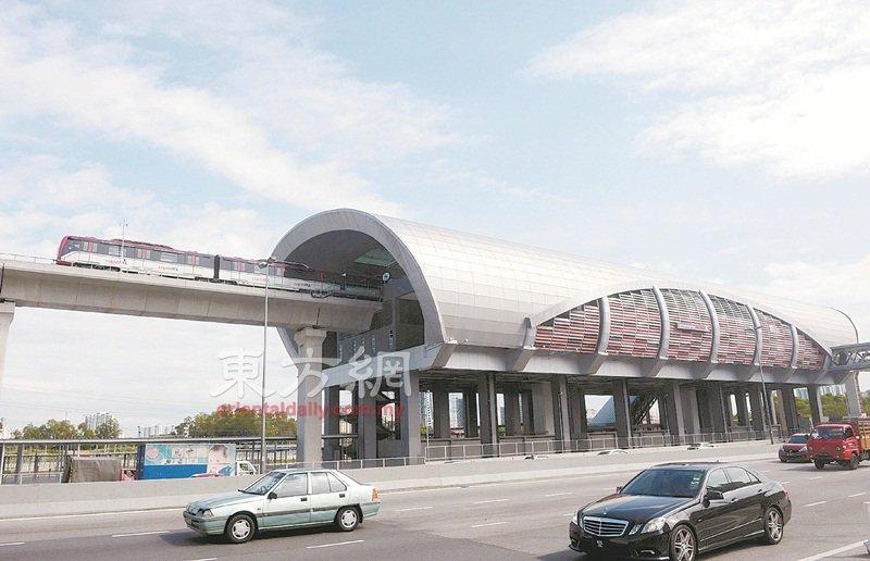 【轻快铁新干线(LRT,大城堡)】外观以流线型设计的半圆形或山峰为主,月台两端墙壁以色彩鲜艳钢片砌成,开放式设计自然采光。