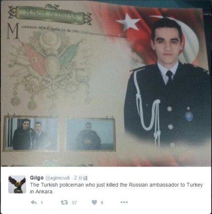 枪手是土耳其警察。 (图片取自网络)