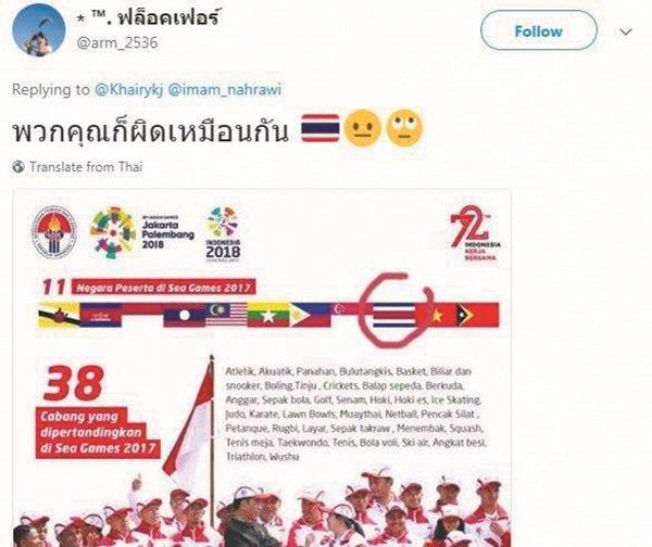 一名泰国网友在推特张贴印尼把泰国国旗弄错的贴图。
