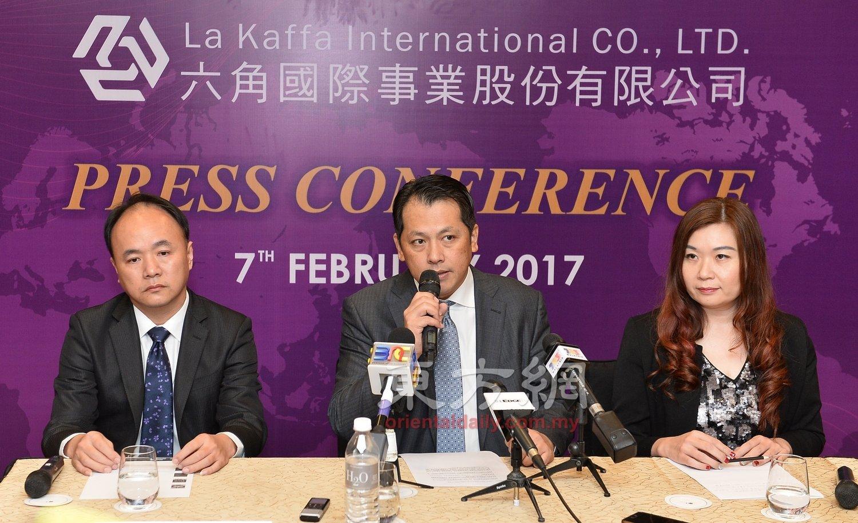 王汉彬(左起)、王耀辉及王丽玉出席媒体发布会。(摄影:颜泉春)