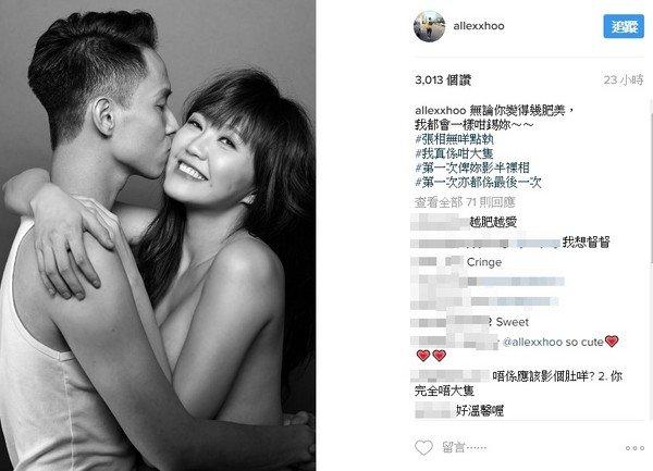 吴若希曾与男友拍孕妇专辑性感照。