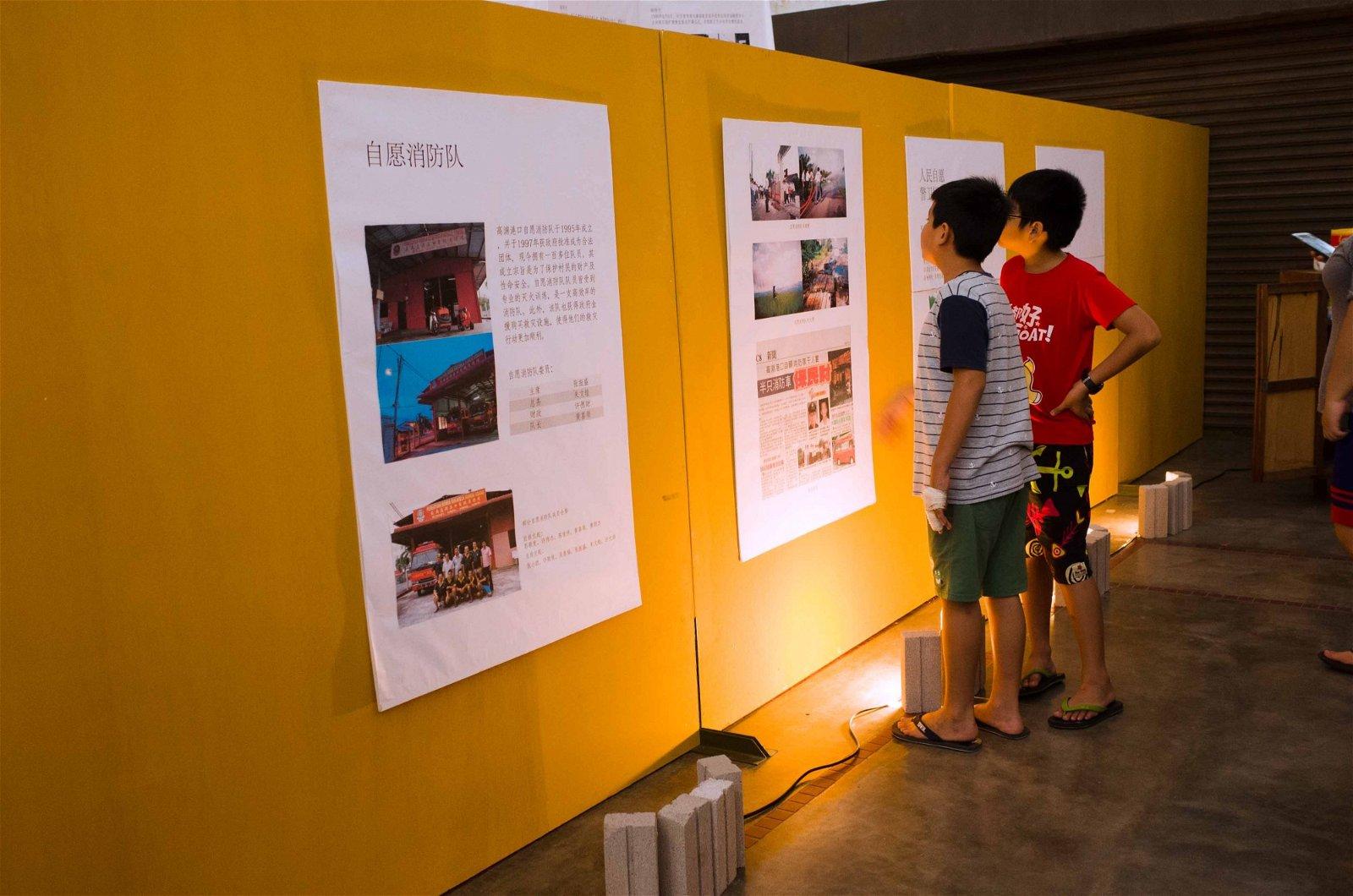 《潮》展览包括6大范围,即历史、渔业、学校、童谣、庙宇及地图与图片展示。展览中除了以艺术和互动性的方式,展览也采用传统的文字报告,增添整体的咨询性。