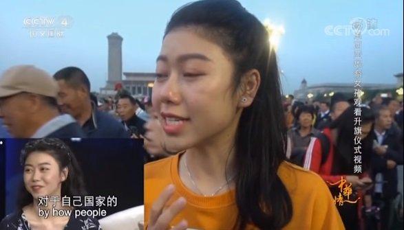 蔡恩雨到北京天安门看升旗仪式感到十分感动。