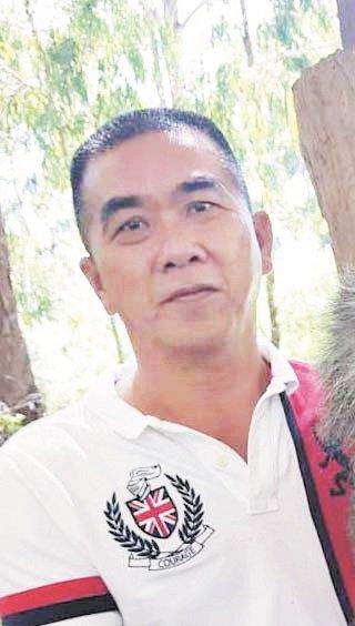 负责人郑吉成。