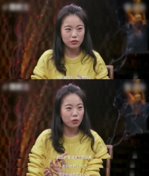 蒋方舟在节目中透露经纪公司为迪丽热巴营造吃货性格,以拉近女生的距离。