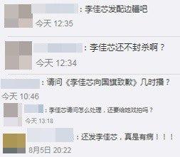 (图取自网络)