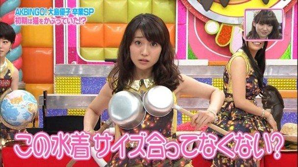 岛优子未离队时都经常演出《AKBINGO!》
