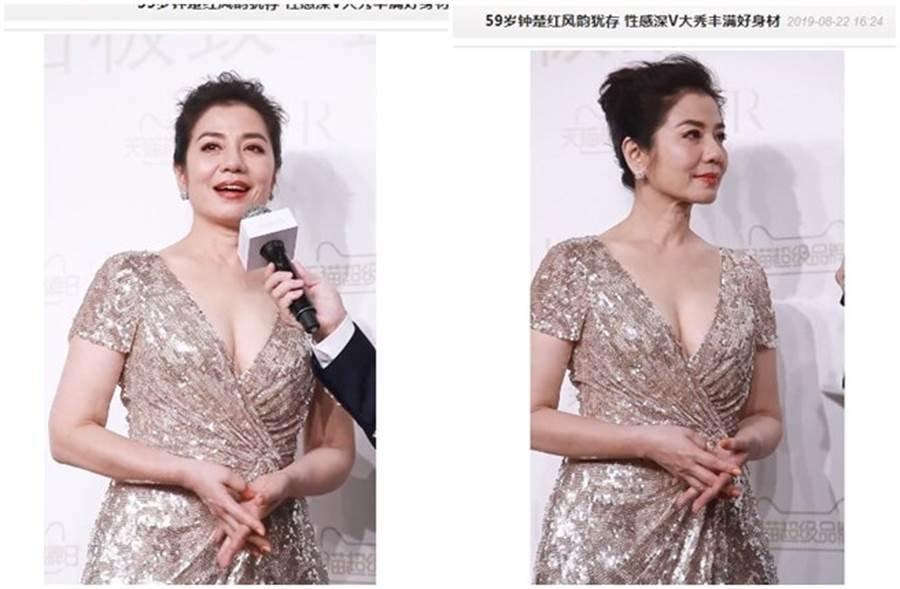 媒体曝光零修图照片,锺楚红还是很美。(图取自网易娱乐)