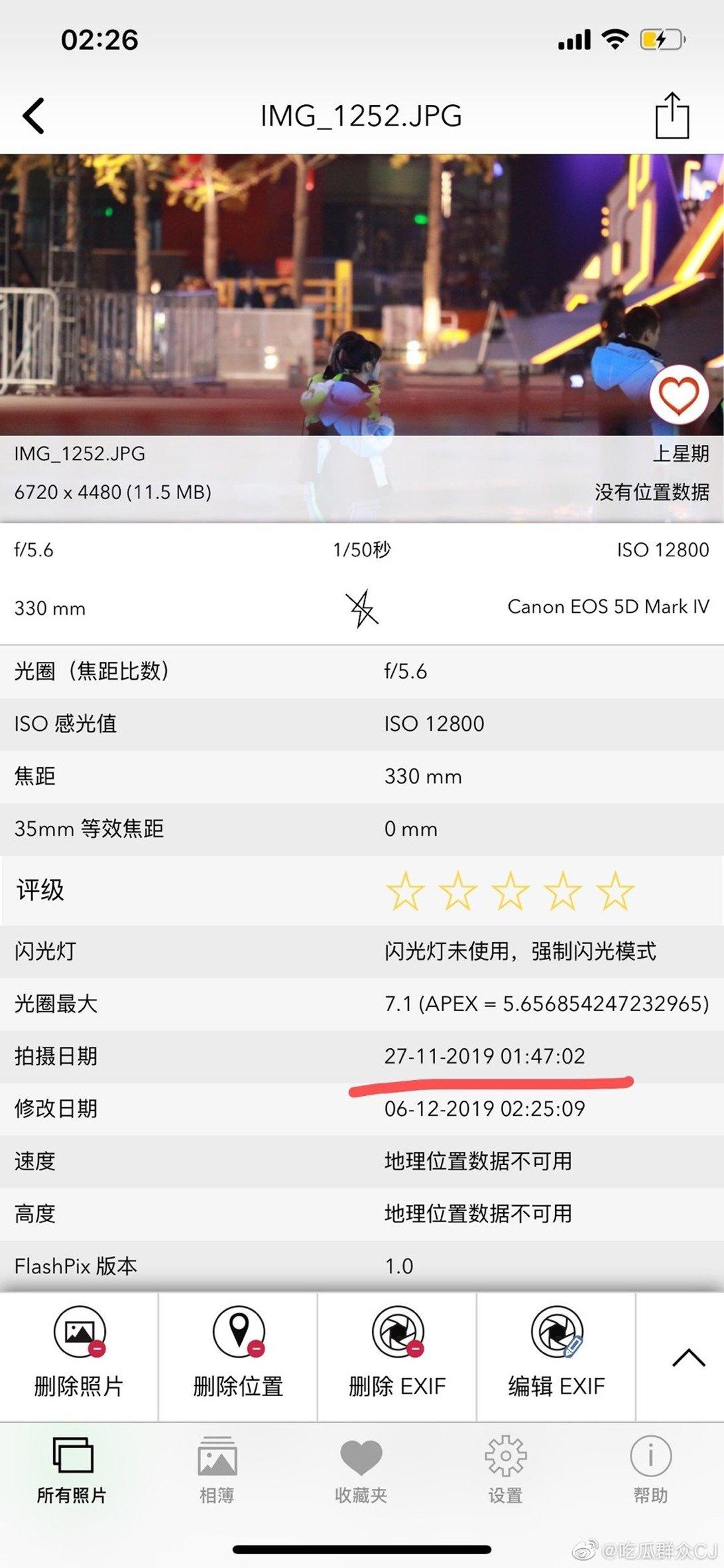6日晚有网民于微博上载当时拍摄现场照片的时间,从照片显示的时间可见,在高以翔倒地后摄影师依然在拍摄,且过了最少16分钟才有人为他施救,疑与浙江卫视的说法有出入。