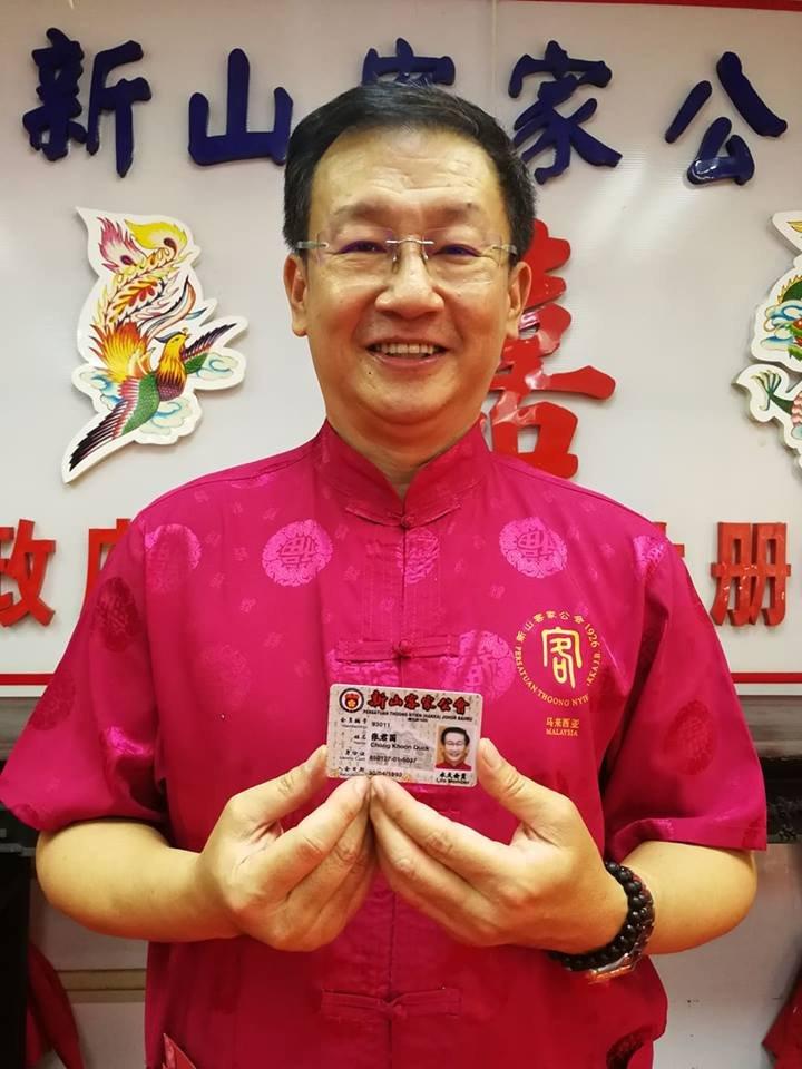 新山客家公会会长张君国是唯一一位新山五帮会馆会长竞选新山中华公会理事,背后支持力量不容觑。 (档案照)