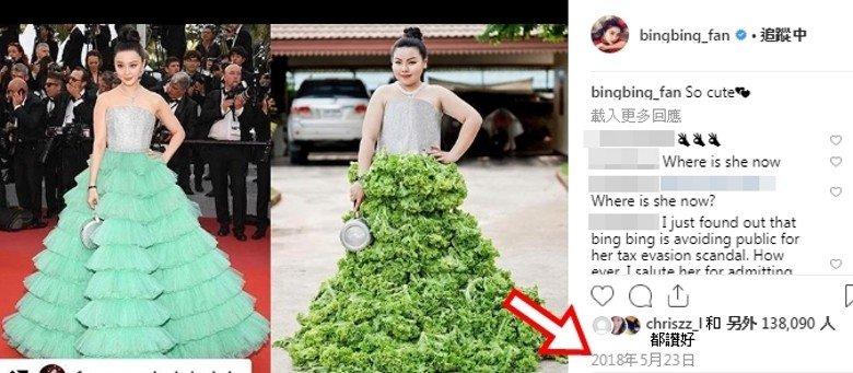 范冰冰Instagram上一则发文在9个月前。