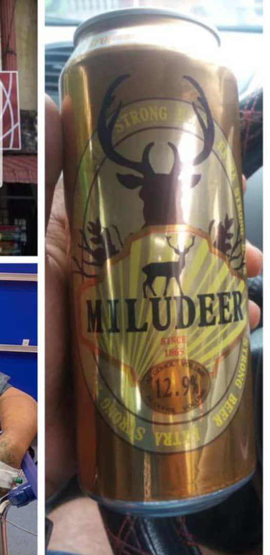 """4名男女喝下""""Miludeer""""酒后中毒,一罐售价为7令吉50仙。"""