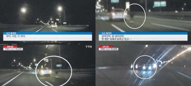 由其他车主提供行车纪录器画面。