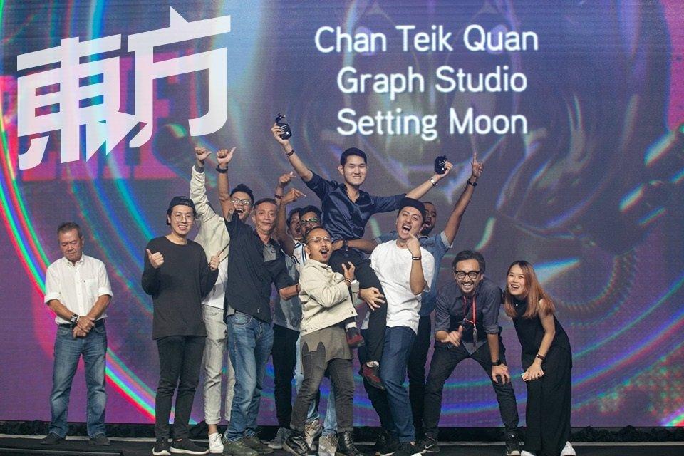 """参与拍摄与制作的班底来自Graph Studio,彼此间认识,陈迪军说:""""我是导演,但团队里只有我一个不认识其他人,幸好他们很开放,很愿意让人融入,让我觉得我们是一个团队,也交到了朋友。"""""""