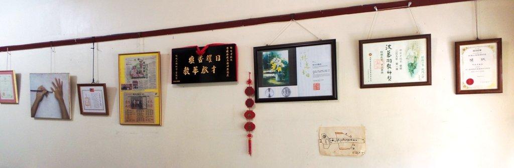 客厅墙上挂满邓日才获颁的奖状。
