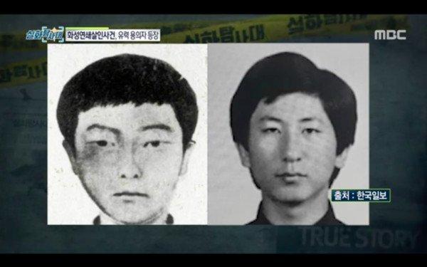 """""""华城杀人案""""头号嫌疑犯李春才已于1日认罪。"""
