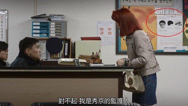 《请回答1988》出现华城杀人案嫌犯画像(红圈处)。