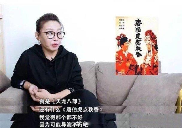 刘天池曾在访问中抨击过巩俐的演技。