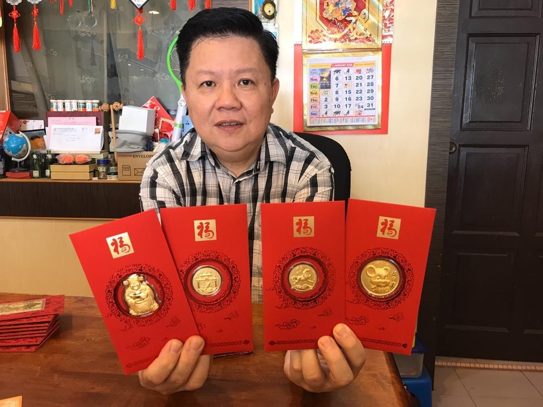 赖乃能出示4款金币红包。