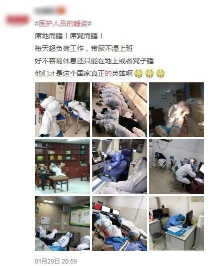 FOTO-FOTO Dokter & Perawat Lelah Rawat Pasien Virus Corona, Tidur Meringkuk di Lantai hingga Bangku