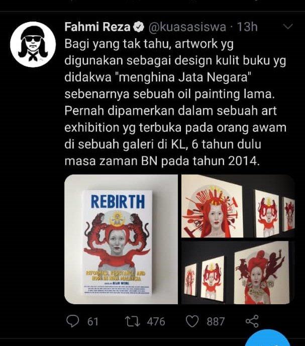 艺术家法米惹扎(Fahmi Reza)推特。