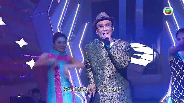 去年他在《流行经典50年》再度翻唱《旧欢如梦》!