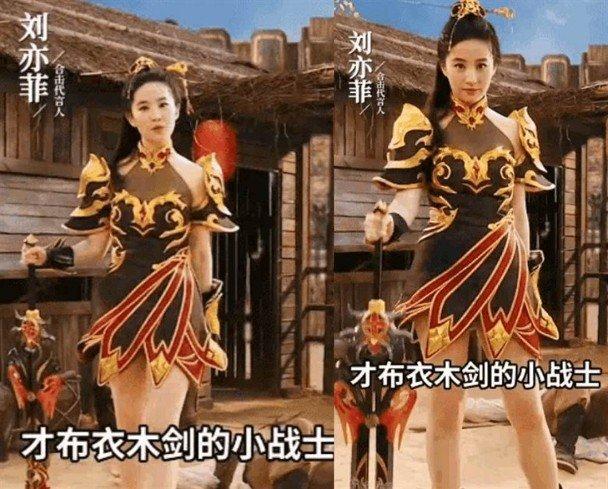 刘亦菲这次代言课金游戏,因跟她向来的人设相差甚大,所以才惹来毁形象的说法。