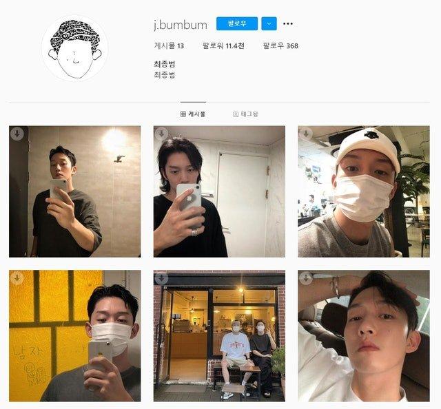 崔锺范在IG上不断更新,网轰他毫无廉耻之心。