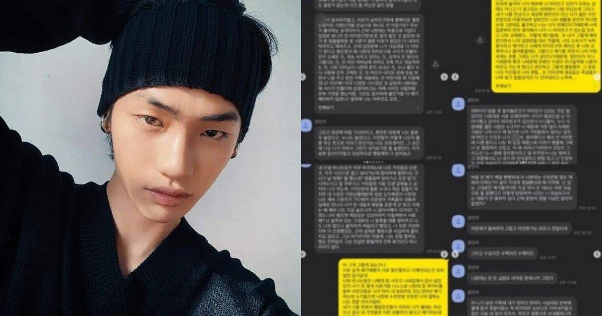刘俊英在网络上也小有名气。