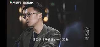 谢霆锋狠批香港娱乐圈不健康的现象。