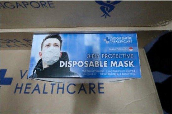 """护眼用品公司涉无执照进口手术口罩,重新包装后,再以""""Vision Empire Healthcare""""品牌在网络平台出售。"""